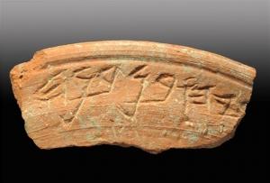 Iscrizione risalente a 2700 anni fa ritrovata nell�area della Citt� di Davide