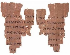 La scrittura dei vangeli 1 - Introduzione