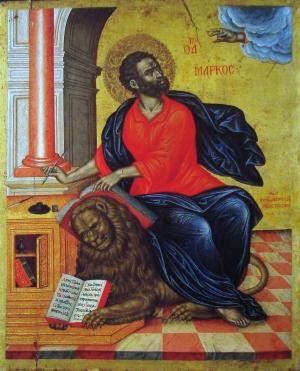 Il Figlio dell'Uomo Sofferente: il ritratto di Gesù in Marco