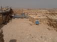Tel Aradx